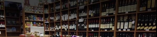 Descontos Uruguai Loja de Vinhos Montevideo Las Vizcarras 2